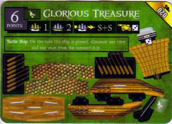 SCS-020 Glorious Treasure